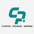 プラスチック成型品の事なら株式会社 中央プラスチック